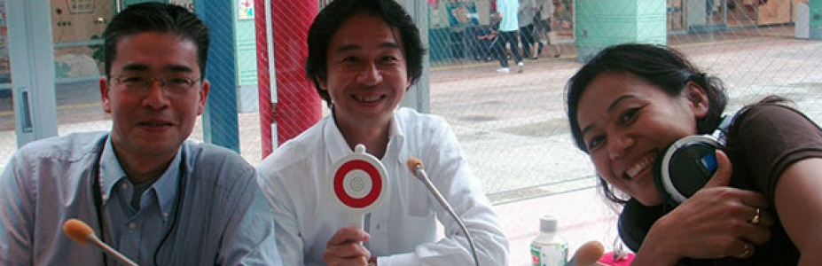 FM湘南ナパサ『ひるNapasa』