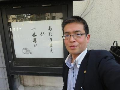 平塚でおなじみの相続の専門家がラジオで語る ~ 身近な相続におけるケーススタディ 3 おひとりさまの相続 ~