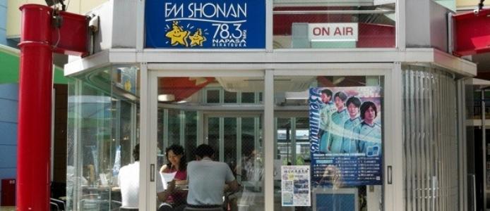 FM湘南ナパサで2か月ぶりの生放送〜(クイズあり)