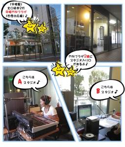 平塚でおなじみの相続の専門家がラジオで語る ~ 終活ケーススタディ 単身世帯の方に向けて~