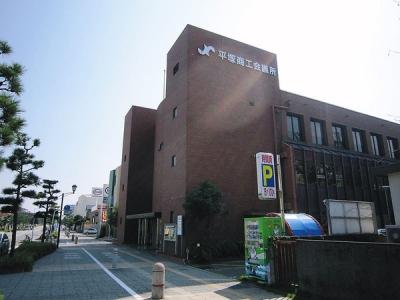 東京地方税理士会平塚支部研修会にて、『これで安心だ! 遺言者が感動する遺言書とは?』をテーマに外部講師を務めました