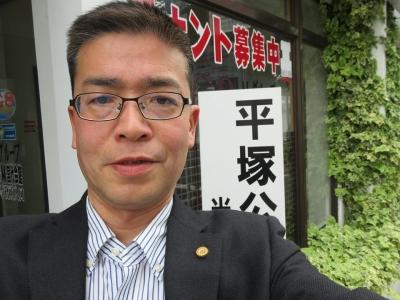 平塚でおなじみの相続の専門家がラジオで語る ~ これも相続財産になるの!? その1 ~